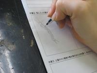 サイエンスラボ②-3.JPG