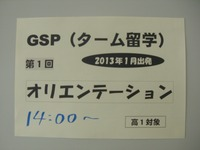 CIMG7600.JPGのサムネイル画像