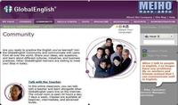 Global Englishトップページ.jpg