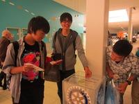 ゴールドコースト空港で小銭を寄付.JPG