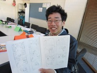 週末に自作の漫画(セリフは英語)をホストファミリーに披露.JPG