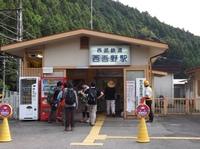 20120922伊豆ヶ岳 (52).JPG