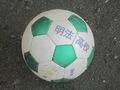 高校サッカー部2.JPG