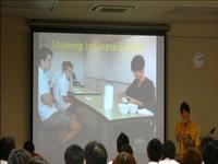 茶道を英語で紹介.png