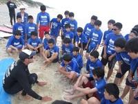 砂浜で安全に関する注意事項.JPG
