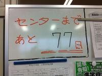 写真8:放課後V1.JPG