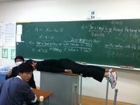 写真9:放課後V2.JPG