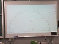 地球の断面図に凹凸を書き込み.jpg