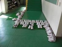 靴並び(体育館入口).JPG