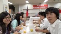 台湾welcome party.jpg