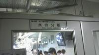 西早稲田3.JPG