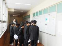 新中1生の施設見学