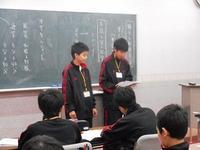 国語の授業