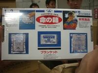 CIMG7840.JPG