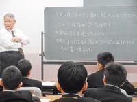 数学追加課題