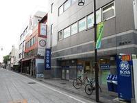 四谷大塚立川教室