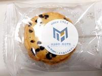 明法クッキー